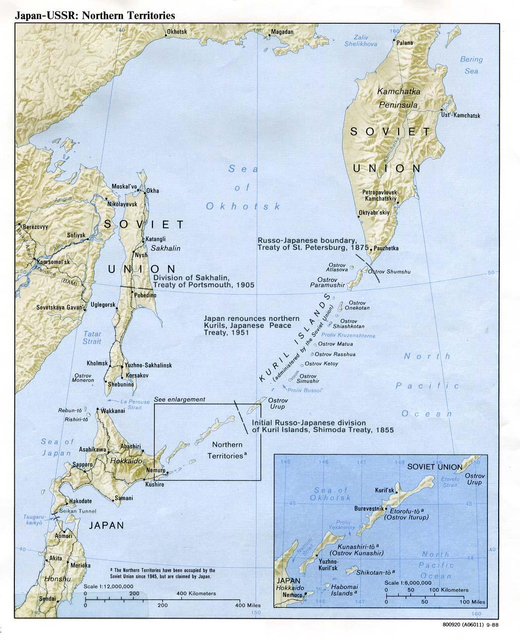 Они часть большого архипелага Курильские острова (японское название Чишима-ретто) и представляют собой цепь...